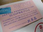 IMG_1804c.JPG