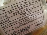 IMG_6729c.JPG